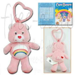 Care Bears Cheer 10cm Soft Stuffed Plush Doll Toy Key Ring Chain