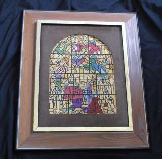 JUDAICA ART NEEDLPOINT STAIN GLASS WINDOW FRAMED